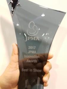 mifold-best in show JPMA2017